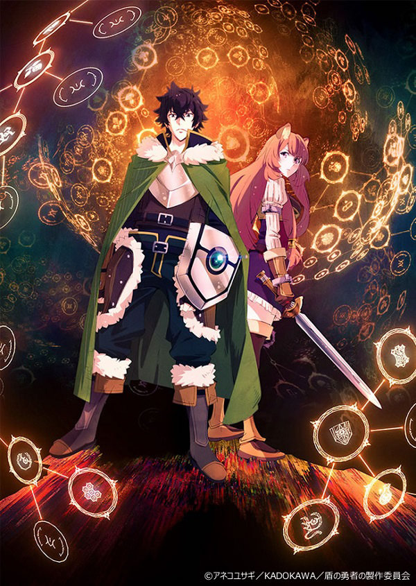 The Rising Of The Shield Hero Premiers In January 2019 0002