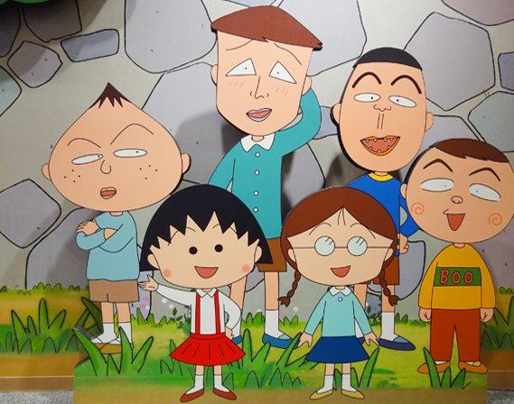 Chibi Maruko Chan Anime