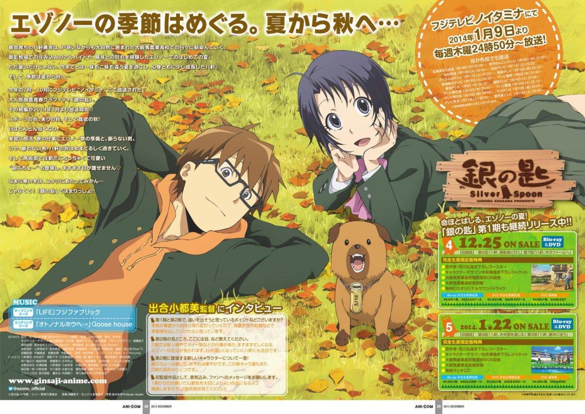 Gin No Saji Anime Visual
