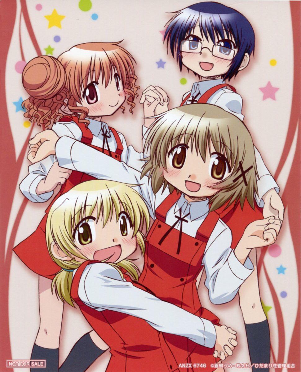 Hidamari Sketch Anime Visual
