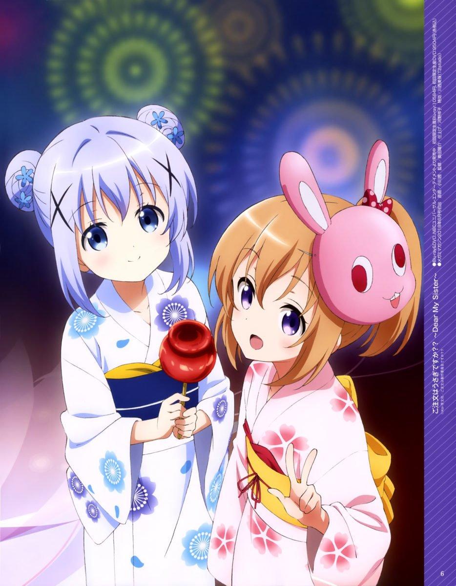 Megami MAGAZINE Deluxe Vol. 31 0016