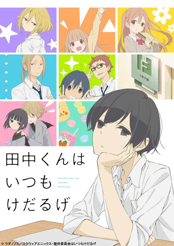 Tanaka Kun Wa Itsumo Kedaruge Anime Visual