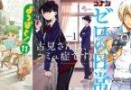 Top 10 Manga Featured Image