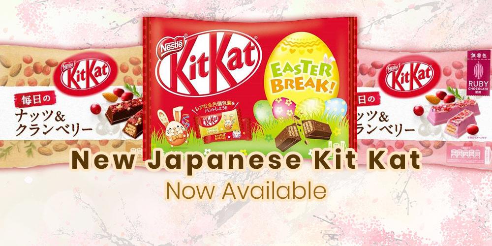 New Japanese Kit Kat