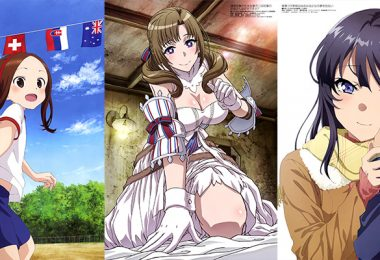 Megami August 2019 Featured Image