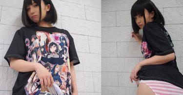 Iyapan T Shirt Featured Image