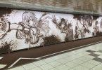 Cinderella Nine Shinjuku Mud Ad