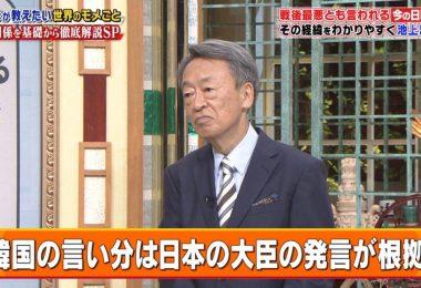 Akira Ikegami Newscaster